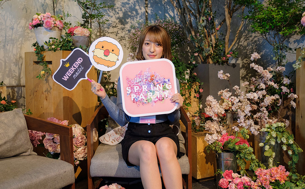 ゲストはモテクリエイターゆうこすさん!「週末モデルSPRING PARTY」をリポート!